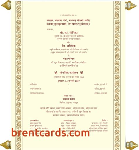 indian wedding card matter for indian wedding card matter in for free card design ideas