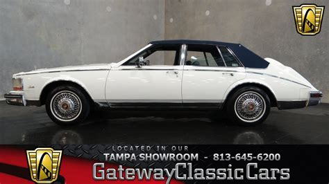 Cadillac Seville 2020 by 1985 Cadillac Seville