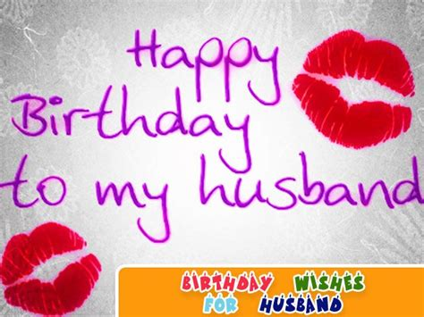 Birthday Wishes For Husband Quotes Birthday Wishes For Husband Wishes Quotes Pinterest