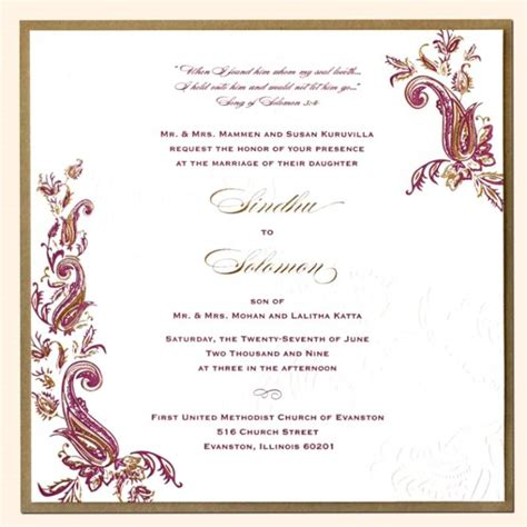 Marriage Invitation Letter Format Kerala Hindu Wedding Invitation Kerala Studio Design Gallery Best Design
