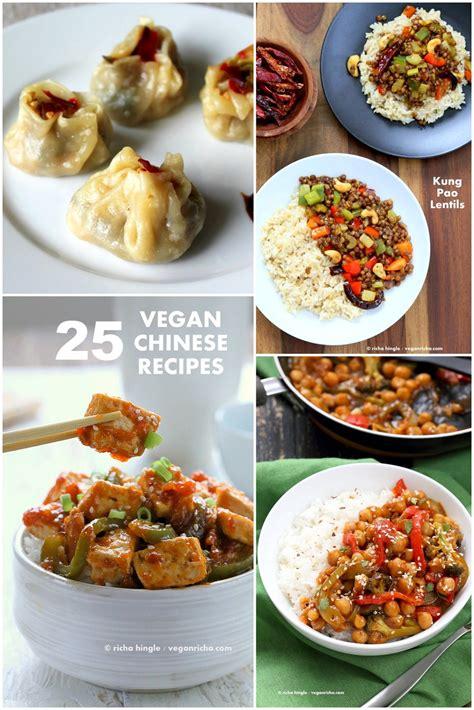 vegan recipes dinner 25 vegan recipes vegan richa