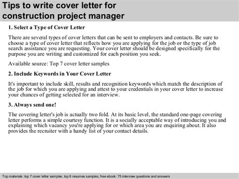 Cover Letter For Construction Project Coordinator Construction Project Manager Cover Letter