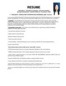 Interpreter Resume Free Sle Resume Format For Representative Resume Cv Cover Letter