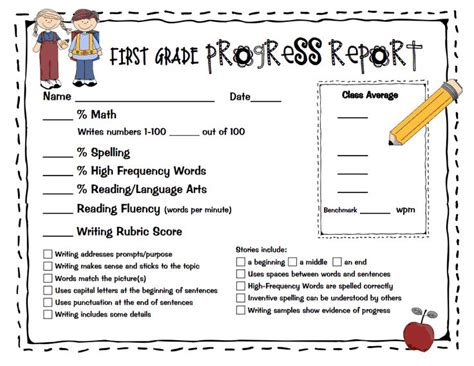 grade progress report template 14 best images about progress reports on math