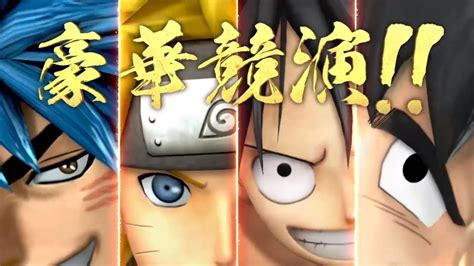 themes ps4 one piece j stars victory vs one piece saint seiya and yu yu
