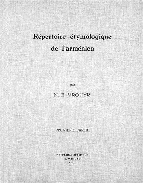 ACAM - Livres arméniens - VROUYR , Norayr E.