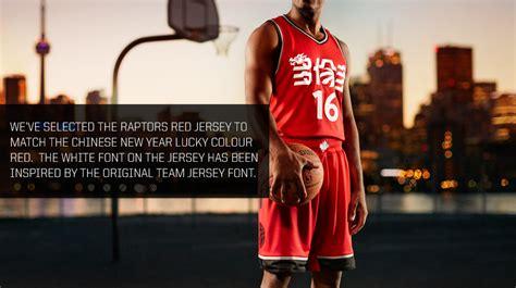 nba new year uniforms for sale toronto huskies new year uniforms toronto raptors