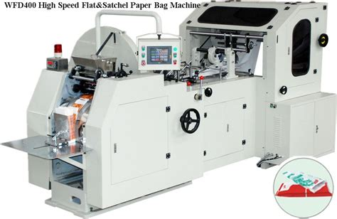 Paper Bag Machine - paper bag machine
