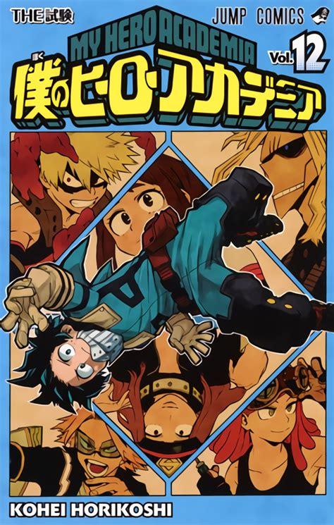 Komik My Boku No Academia Vol 3 capa boku no academia volume 12 revelada ptanime