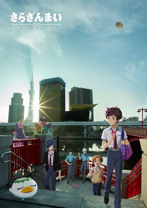news   shell sarazanmai serie tv anime  aprile