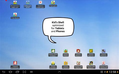 Are Android Launchers Safe by Kid S Shell Kid Safe Launcher Android Apps On Play