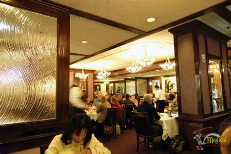 room 55 restaurant review steakhouse 55 2015 new menu