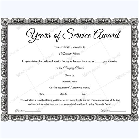 sle of years of service award awardcertificate