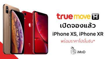 iphone xr iphonemod