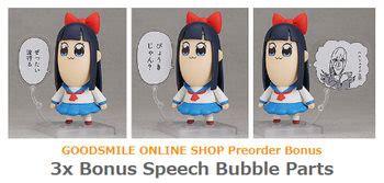 Nendoroid Popuko Pipimi Pop Team Epic Baseball Bat Bonus neko magic anime figure news pop team epic pipimi