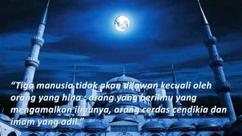 kata bijak kehidupan islam kehidupan  dunia kata