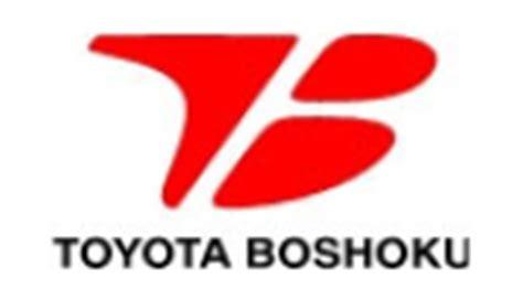 Toyota Boshoku Toyota Boshoku To Supply Seat Covers For Toyota Corolla
