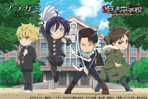 Attack On Titan Junior High School 11 karakter karakter noragami berkolaborasi dengan para pembasmi titan dari shingeki no kyojin
