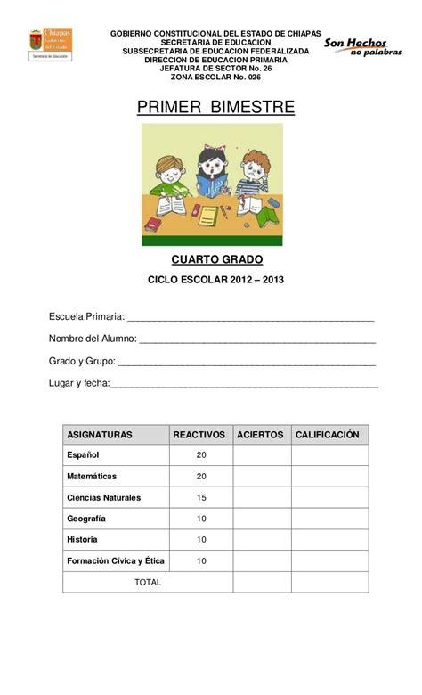 5to grado bimestre 4 slideshare examen cuarto grado primer bimestre by escuela primaria
