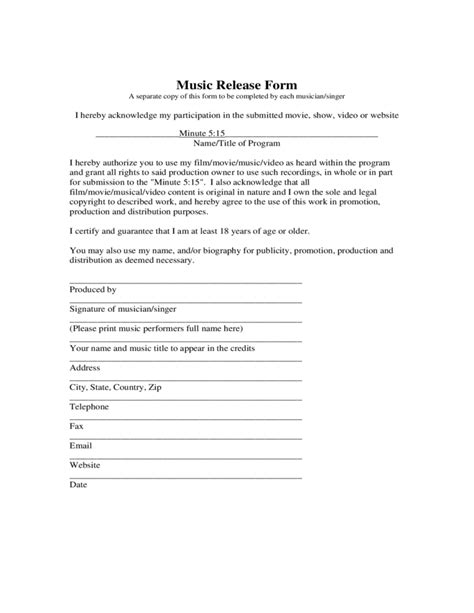 materials release form it came from the mist 15