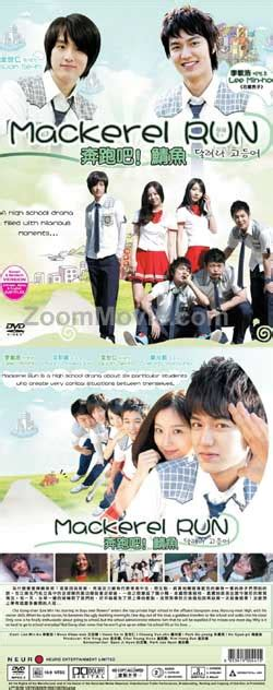 Drama Korea Mackerel Run mackerel run dvd korean tv drama cast by min ho moon chae won subtitled