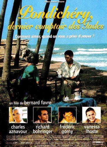 Comptoir Des Indes by Pondich 233 Ry Dernier Comptoir Des Indes 1996 Unifrance