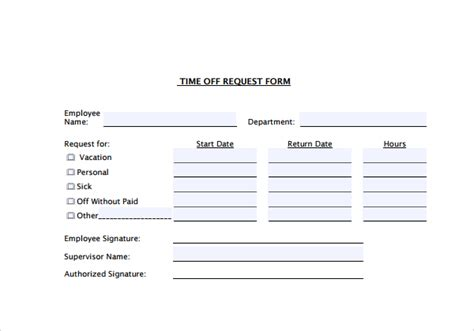 2016 printable vacation request form calendar template 2016