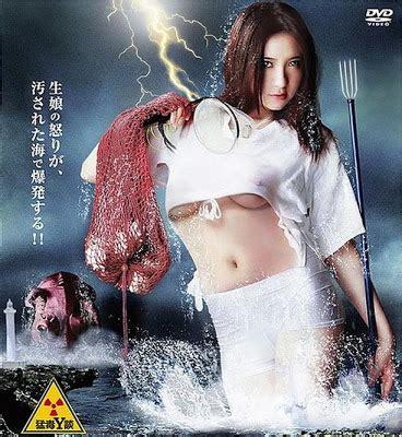 giant woman  big octopus   box sinema