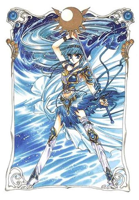 imagenes mitologicas sagradas y magicas wikipedia imagen marina jpg magic knight rayearth wiki fandom