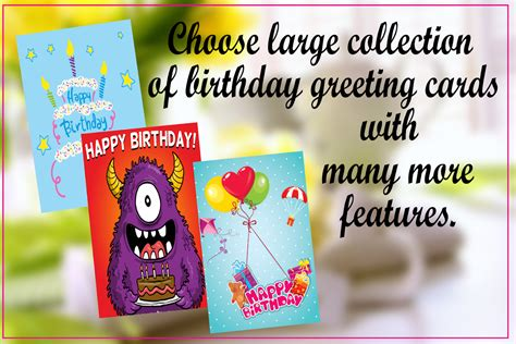 Free Birthday Greeting Card For