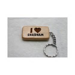 Wooden Keychain Amazon Com Wooden Keychain With I Love Shabnam First Name Surname Nickname