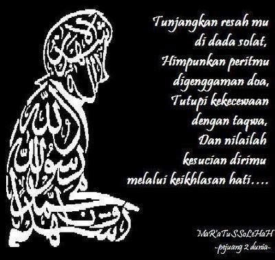 Set Belajar Doa Surat Surat Pendek Al Quran Dan Adzan Apple ayat ayat pendek alquran ggetdna