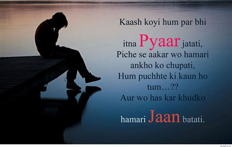 hindi sad shayari sad hindi shayari for girlfriend pics sayings quotes