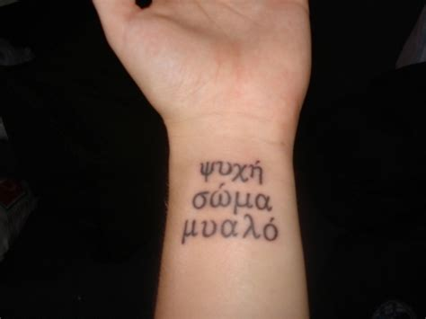 greek writing tattoo tattoos