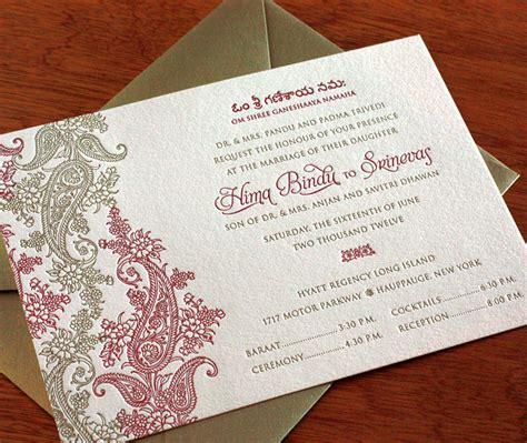 indian wedding reception invitation card designs indian paisley wedding invitation gallery hima invitations by ajalon