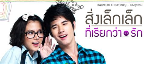 film thailand first love a little thing called love movie review drama blooms