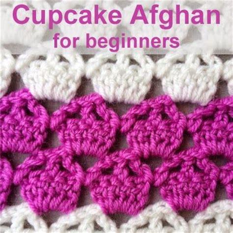 zig zag crochet pattern for beginners crochet for children cupcake afghan for beginners