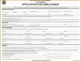 Job Application Resume Pdf by Subway Job Application Pdf Whitneyport Daily Com