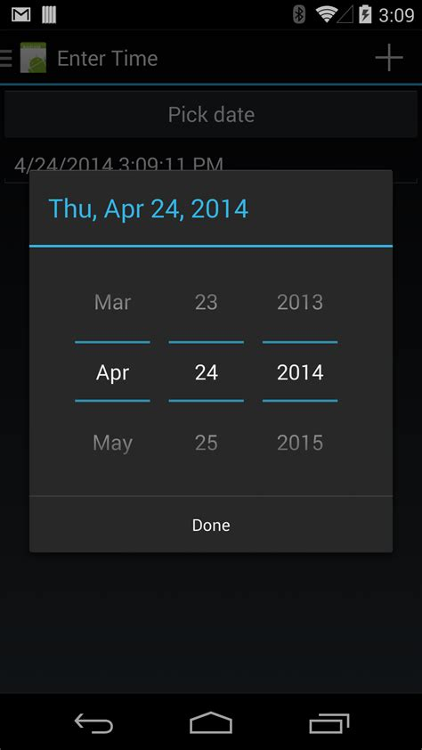 android datepicker mvvmcross xamarin android popup datepicker on edittext click 183 benjamin hysell
