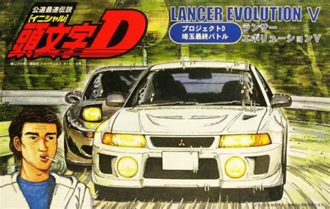 mitsubishi lancer evo 3 initial d mitsubishi retires evo name as we know it