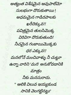 abraham lincoln biography in telugu language march 20 united day of happiness famous people quotes