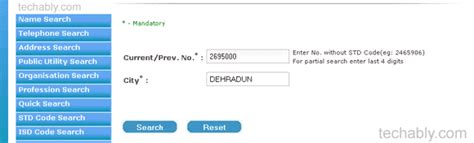Bsnl Address Search By Landline Number How To Trace Bsnl Landline Number