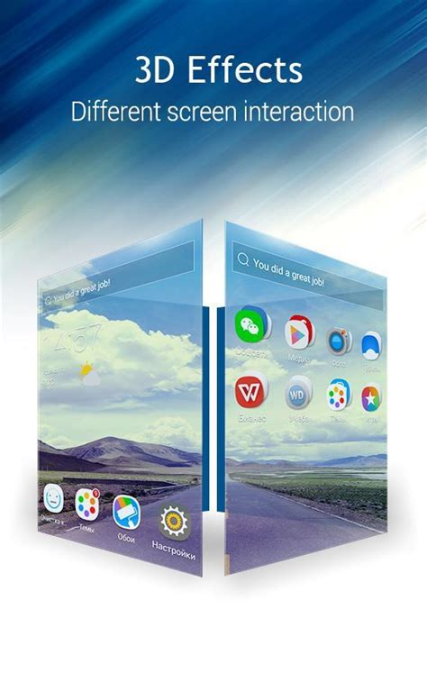 themes for clean ui launcher c launcher themes wallpapers diy smart clean