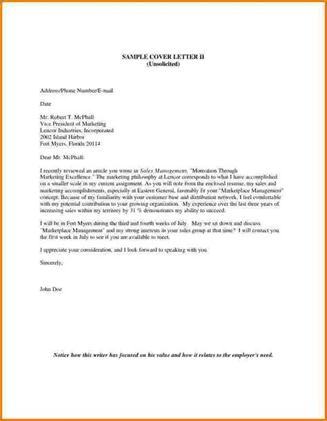 Derivative Trader Cover Letter by Mergers And Inquisitions Sales And Trading Resume