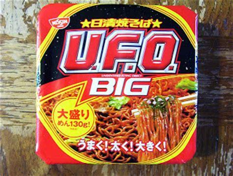 Ramen Ufo cheaper than food the ramen nissin quot u f o big quot