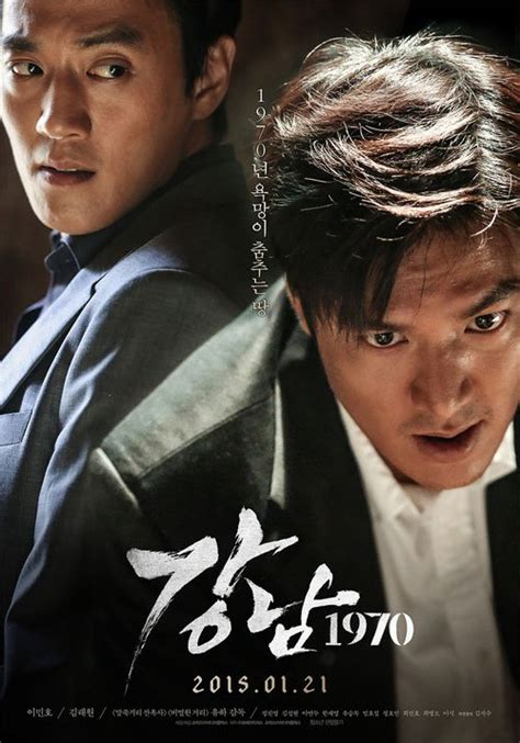 film terbaru lee min ho gangnam lee min ho s gangnam 1970 is the box office leader on