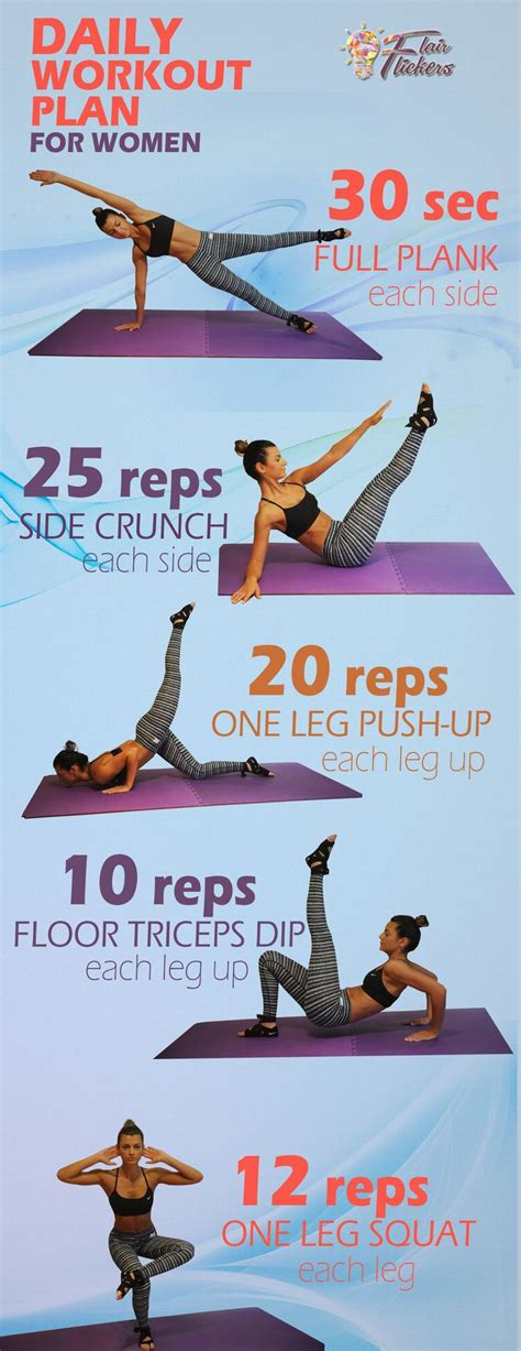 daily workout plan for women at home best 25 workout routines for women ideas on pinterest
