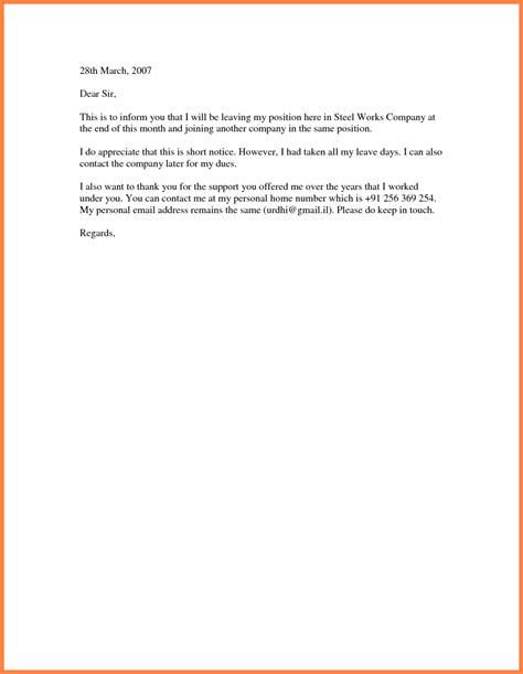 Exle Of Resignation Notice by 8 Exle Of Resignation Letter Notice Notice Letter