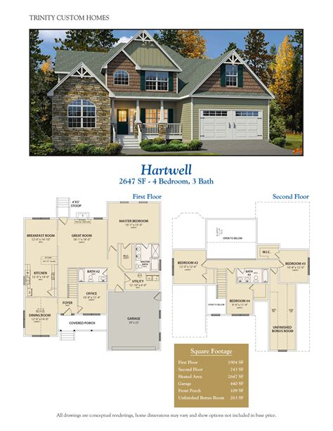 trinity homes floor plans floor plans trinity custom homes georgia