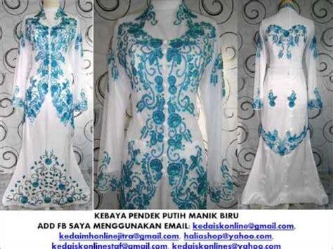 Supplier Baju Qorina Dress Hq baju pengantin dress jubah pengantin wedding product collection